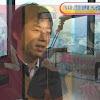 Masashi Kishimoto Mengumumkan Pensiun Jadi mangaka