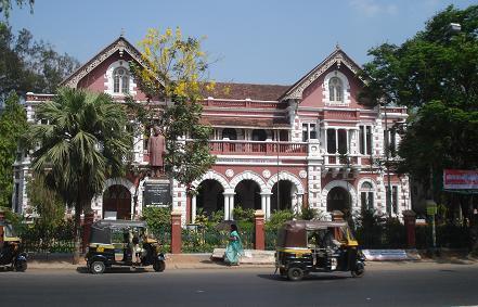 State Central Library, Thiruvananthapuram