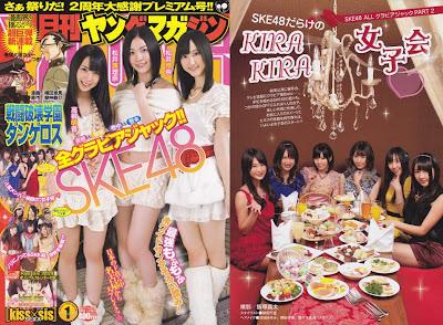 Young Magazine 2012 No.01 SKE48
