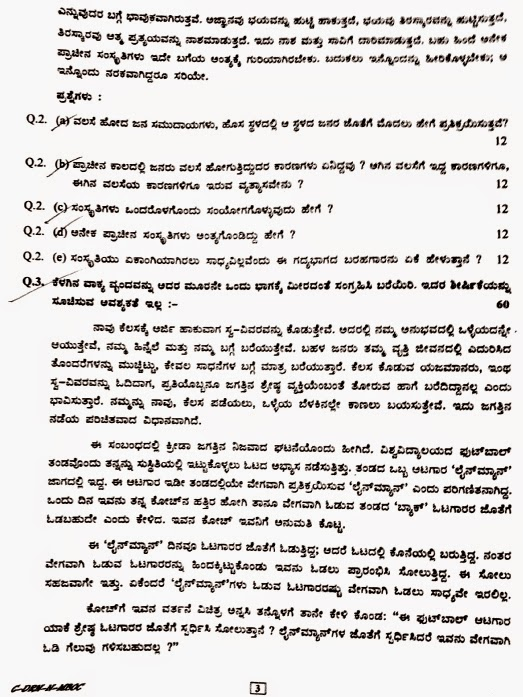 Help with writing an essay upsc