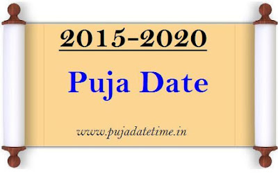 Hindu Puja Dates, 2016 Puja Date Time, 2017 Puja Date,2018 Puja Date,2019 Puja Date,2019 Puja Date,2020 Puja Date