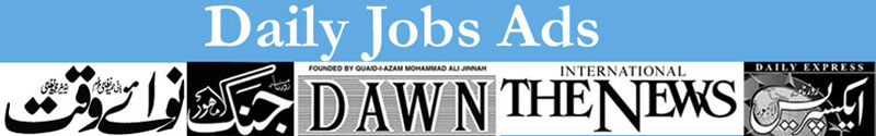 Paperpk Daily Dawn Jang Nawaiwaqt  News Express Rozee PK Papers Jobs Newspapers Ads Govt Bank IT