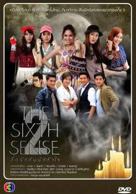 The Sixth Sense 2 2013 poster