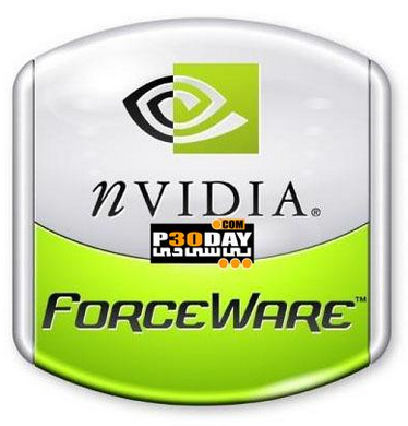Free Download NVIDIA Forceware 347.25 WHQL (Windows 7/8 32-bit) Latest Version