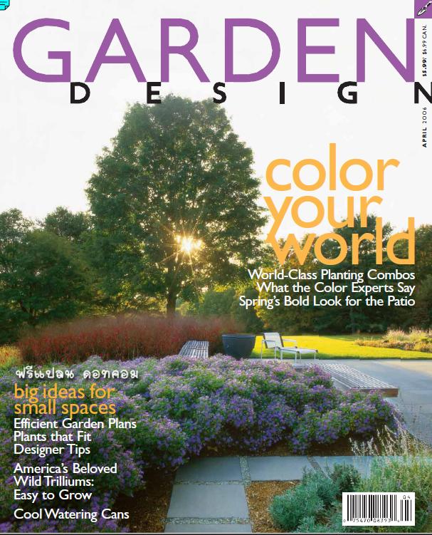 Magazine garden design design room online for Garden design magazine