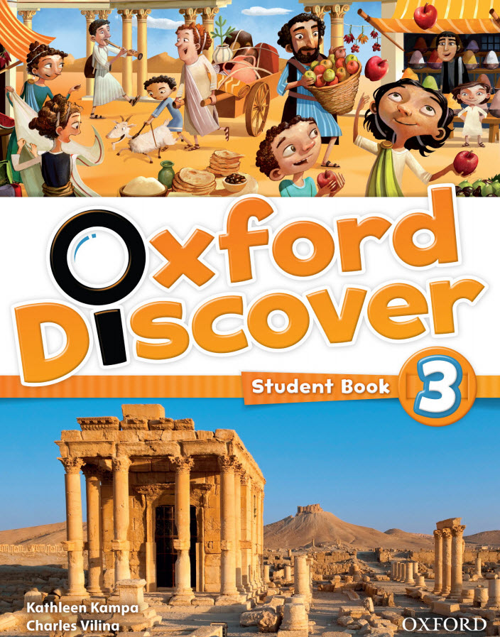 Ebook for children: [2014] Oxford Discover Foundation, 1