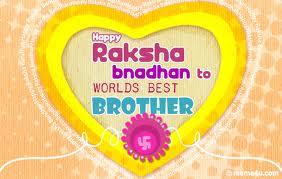 essay on raksha bandhan in hindi language