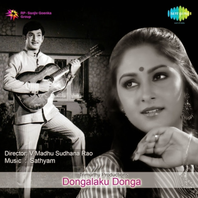 Dongalaku Donga Telugu Mp3 Songs Free  Download  1977