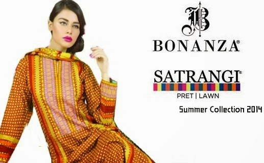 Bonanza Satrangi Lawn 2014