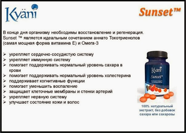 Nutricology, delta-fraction tocotrienols, 125 mg, 90 softgels лучшая цена в украине