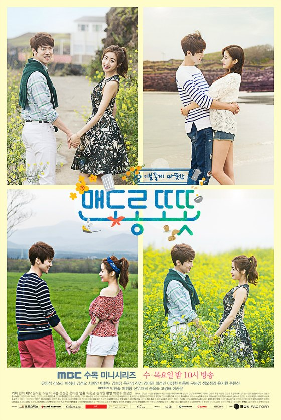 Warm and Cozy Korean Drama WIki