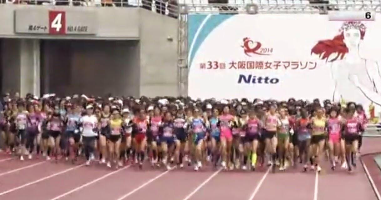 2015年世界陸上競技選手権大会・女子マラソン