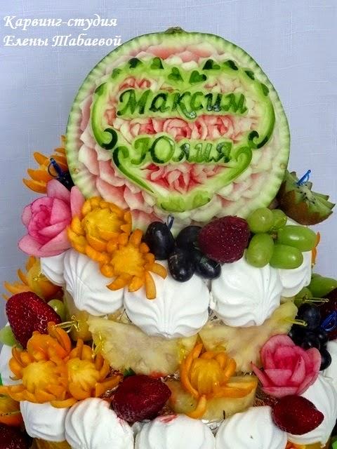 фруктовый карвинг на свадьбу сахалин