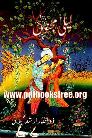 twilight story book pdf free download