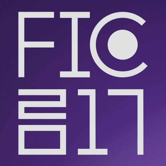 FIC17 - The Experience Economy