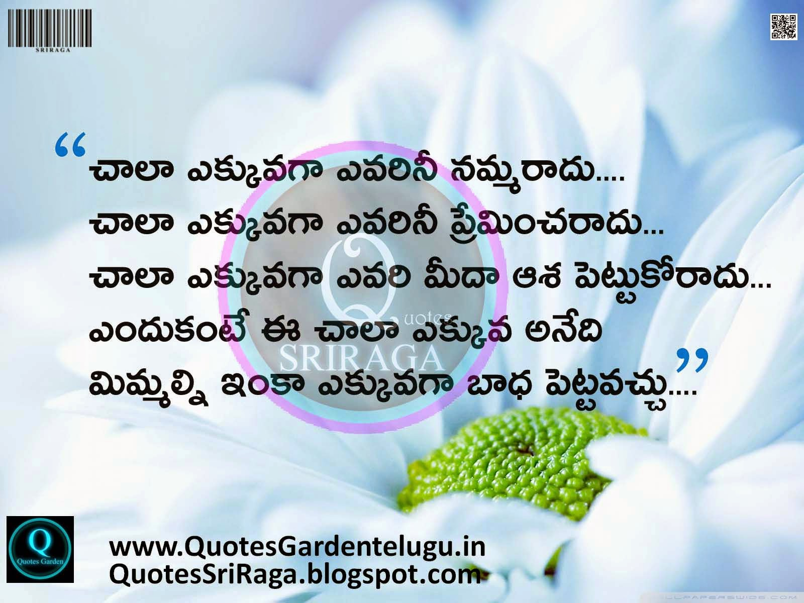 Famous Telugu Top Inspirational Quotes Alone Quotes feelings images