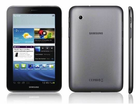 Harga Samsung Galaxy Tab 7.0 Espresso 16GB April 2013