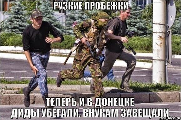 Россия продолжает дестабилизировать обстановку в Украине, - генсек НАТО - Цензор.НЕТ 4856