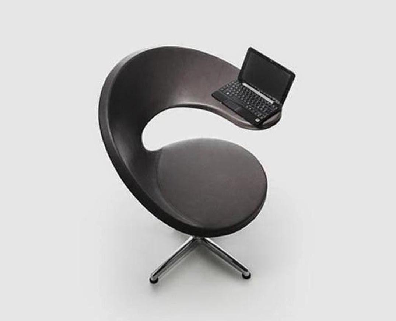Muebles Ultramodernos - Creativo Sill N Multiusos Quiero M S Dise O[mjhdah]https://s-media-cache-ak0.pinimg.com/originals/83/ce/02/83ce02d2da7287ab90c0a19b3116b8e8.jpg