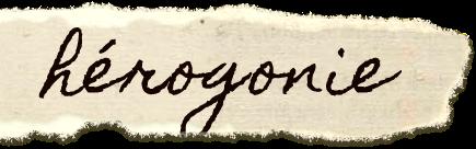 hérogonie