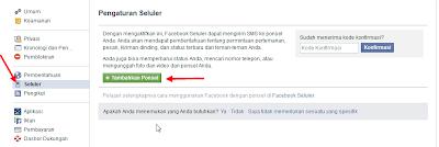 Pengaturan seluler Fb