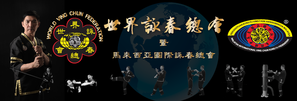 MALAYSIA INTERNATIONAL VING CHUN KUNG FU FEDERATION