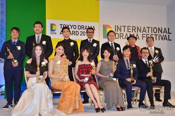 Tukang BUBUR Naik HAJI Tokyo Drama Awards 2014
