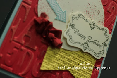 sanded Core'dinations cardstock card by Ida Chan #StampinUp Vancouver