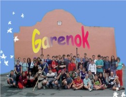 Garenok