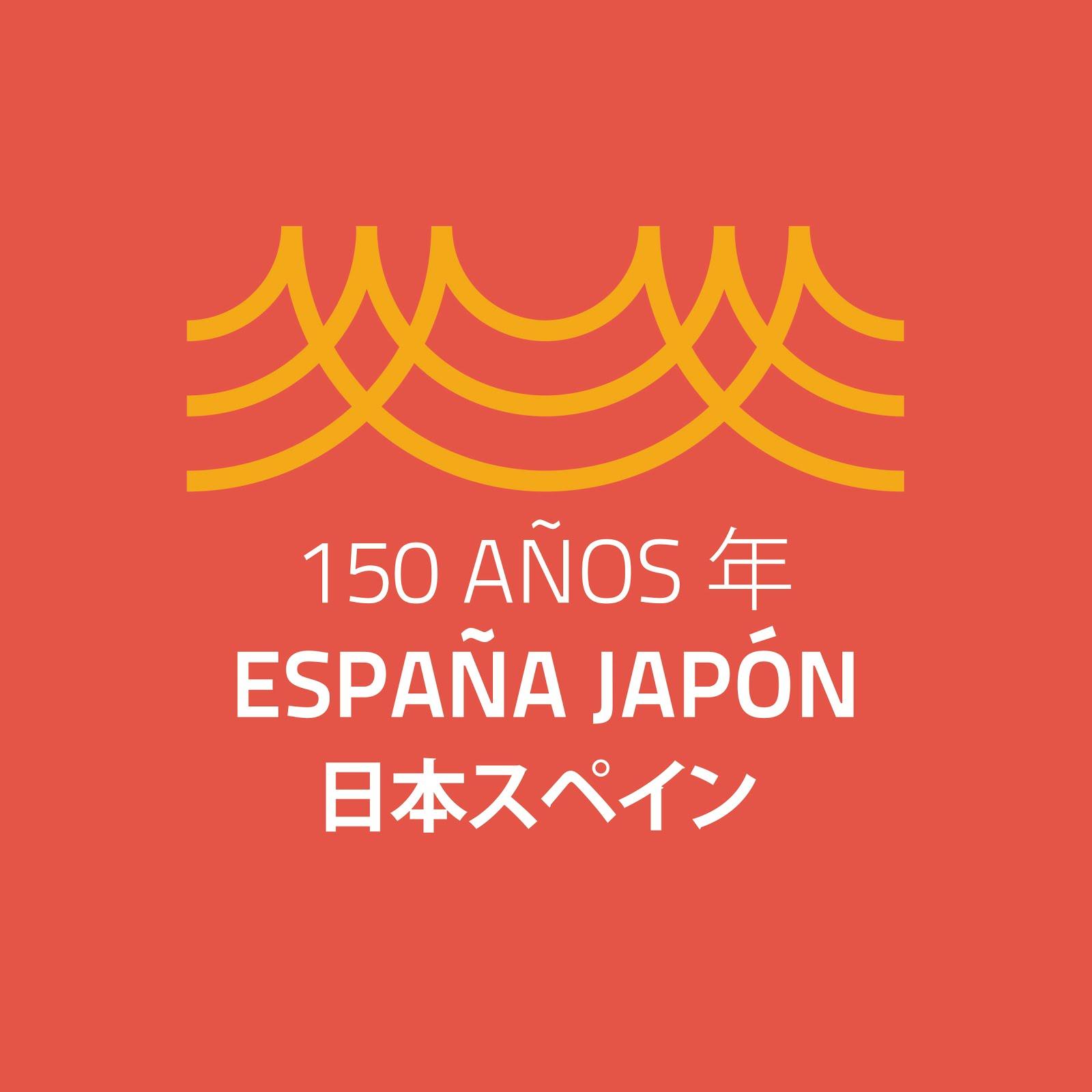 AGHA colabora con la celebración del 150 Aniversario