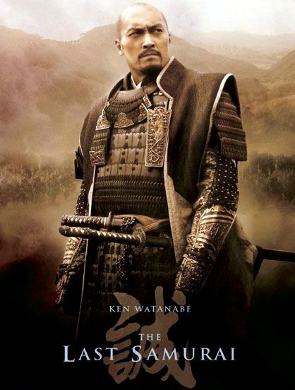 "description movie last samurai portrays effects western im Portrayal of hitler's last days i thought that the 2001 movie 7 samurai: greatest movie ever was ""all quiet on the western front"" (im."