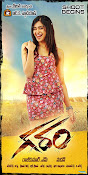 Aadi Garam movie wallpapers-thumbnail-11