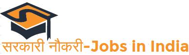 सरकारी नौकरी-Jobs in India