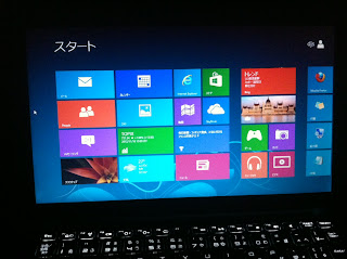 Japanese windows 8 - the Desktop.