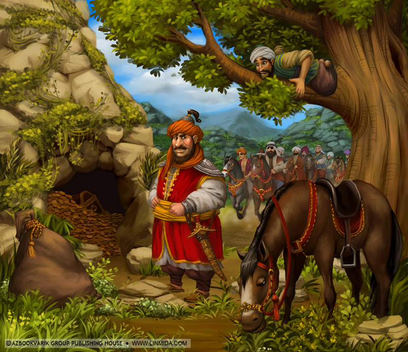 step: Ali Baba and the Forty Thieves