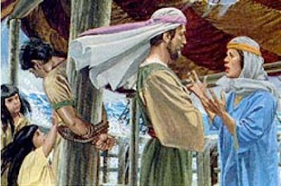 Are you Nephi or Lemuel?
