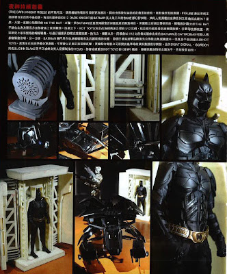 Hot Toys 2013 Preview - Dark Knight  - Batsuit Display - Bat Signal