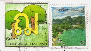 2012 stamps; Thai Alphabet Postage / Rai Le Bay