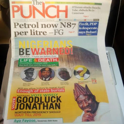 punch newspaper today entertainment