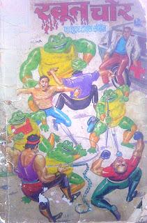 Raj Comics, Nagraj Comics, Super Special Issues