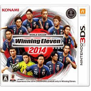 [3DS] [ワールドサッカー ウイニングイレブン2014] (JPN) 3DS Download