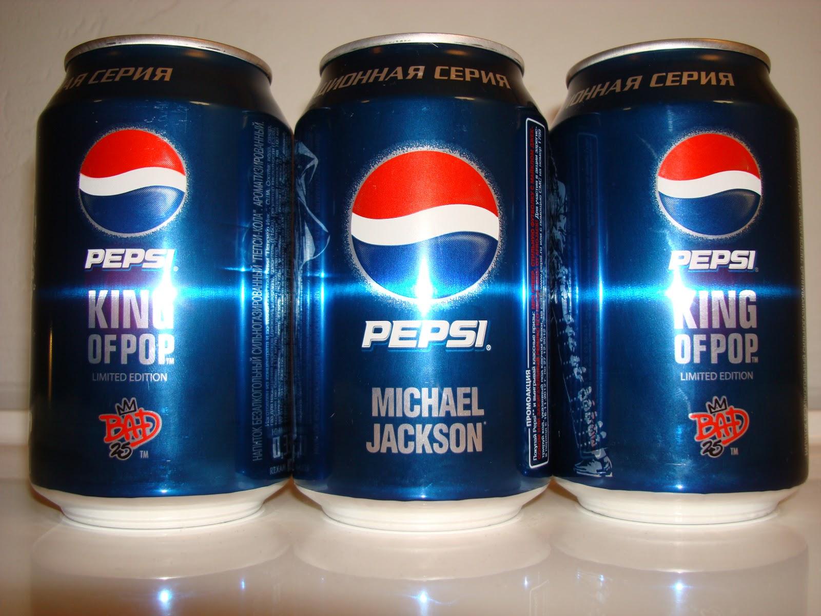 Pepsi tv spot, michael jackson bad 25 - screenshot 4