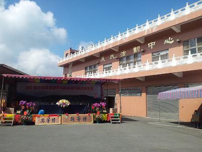 2012 鹿谷鄉農會春茶展售會