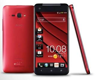 """Harga Dan Spesifikasi HTC DROID DNA New Edition, Layar Terbaru Full HD 5"""" Inch"""