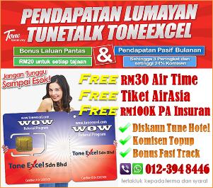 TuneTalk ToneExcel