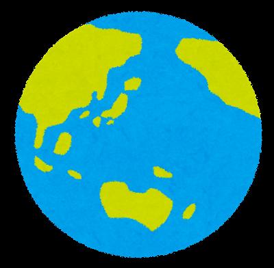 地球ののイラスト