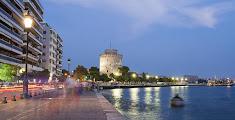 Θεσσαλονίκη...