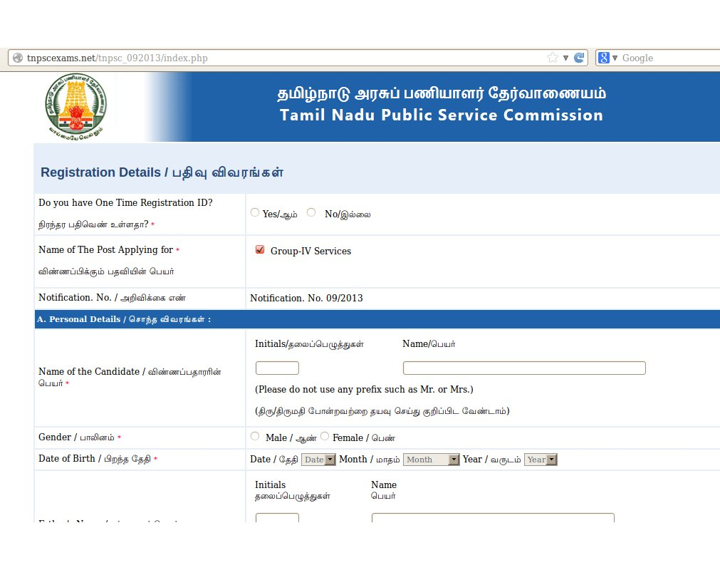 Tnpsc group 4 online application last date in Hamilton