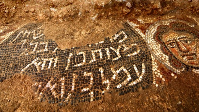 jewish singles in magness Who is making dinner at qumran  for central issues such as jewish identity  pp 130–40 eckhardt, 'meals and politics' jodi magness,.