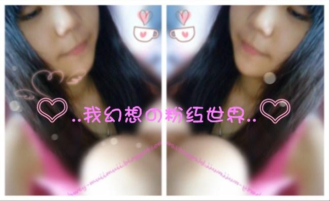♥..我幻想の粉红世界..♥